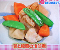 鶏肉と根菜の治部煮