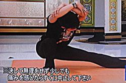 竹田純式 バーオソル・ダイエット
