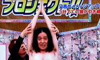 小倉義人(おぐらよしと)の二の腕を細くするエクササイズのやり方