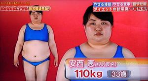痩せにくい40代のダイエットを成功させる方法