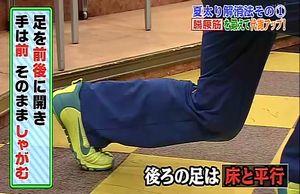 腸腰筋トレーニング その1