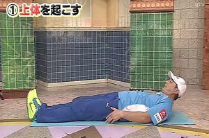 腸腰筋トレーニング その2